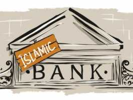 Islamic Banking In Pakistan Essay