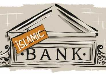 Islamic Banking In Pakistan Essay On Their Growth And Role