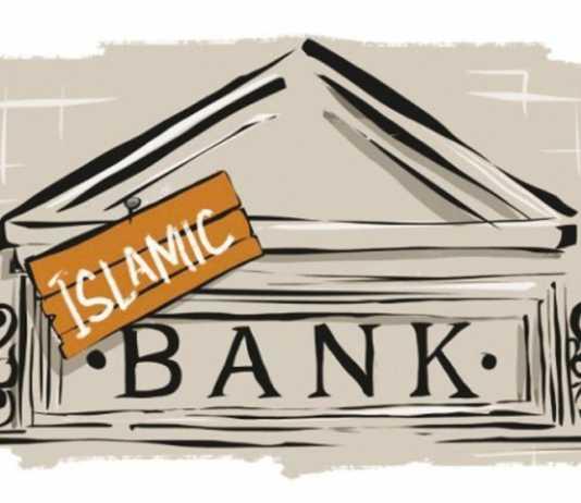 Islamic Banking In Pakistan Essay