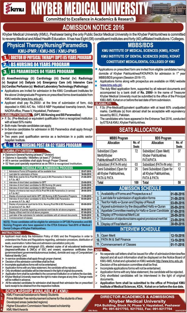 kmu-institute-of-medical-sciences-kims-kohat-admission-2016