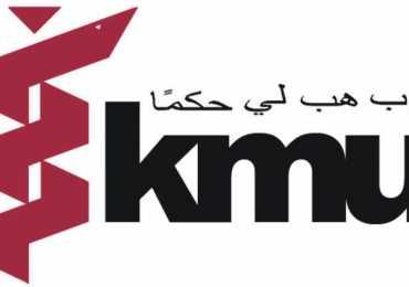 Khyber Medical University KMU Entry Test Result 2017 For MBBS, BDS