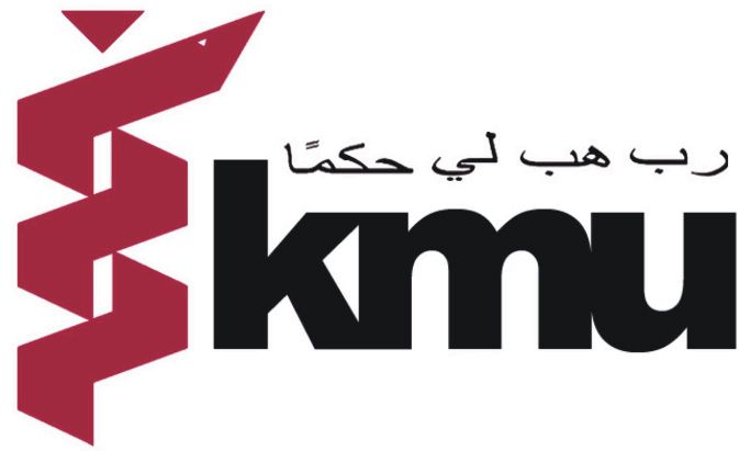 Khyber Medical University KMU Entry Test Result 2018 For MBBS, BDS