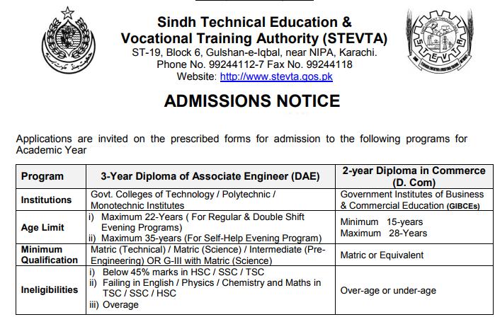 Sindh Technical Education STEVTA DAE, D.Com Admission 2017 Entry Test