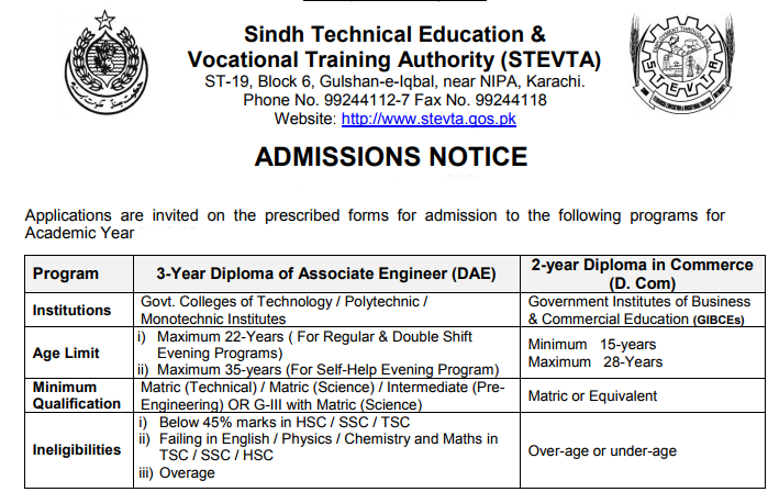 Sindh Technical Education STEVTA DAE, D.Com Admission 2017 Entry Test
