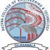 UET Rachna Gujranwala RCET Merit List 2017 1st, 2nd, 3rd