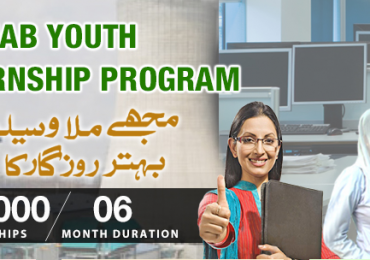 Punjab Youth Internship Program 2017-2018 Online Apply Registration