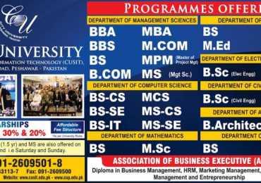 City University Peshawar Fall Admission 2016 Form, Last Date