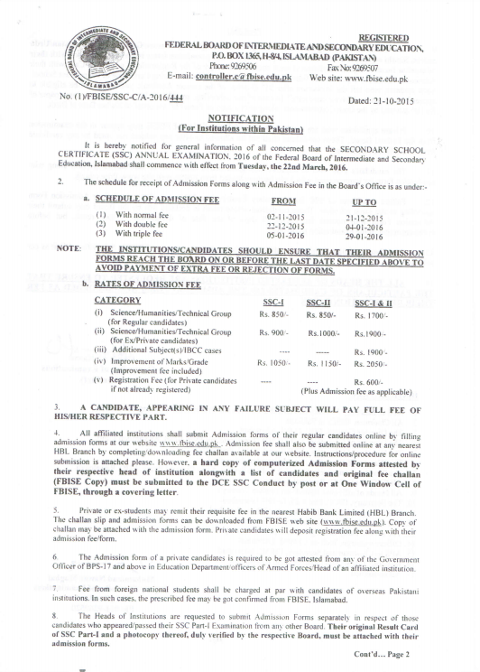 FBISE Federal Board SSC Part 1, 2 Admission Form 2016 Schedule 1