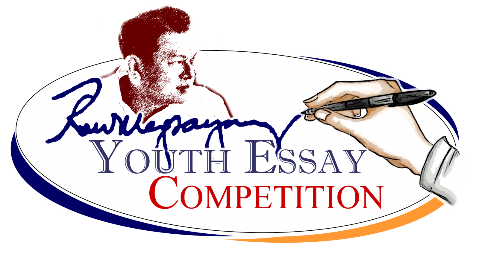 Essay writing competitions for money