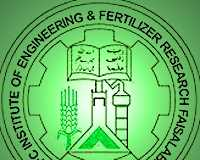 NFC Faisalabad Merit List 2015 1st, 2nd, 3rd For Engineering