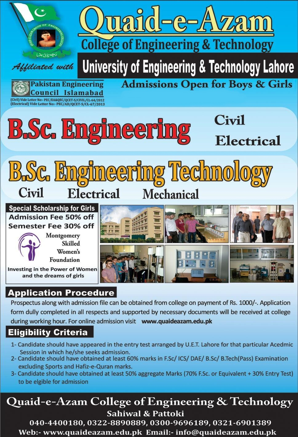 Quaid e Azam College of Engineering and Technology Sahiwal Admission 2016