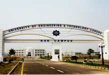 UET Lahore Expected Merit 2015 For Engineering