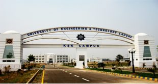 UET Lahore Expected Merit 2019 For Engineering