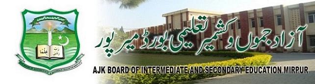 AJK Mirpur Board Inter, Matric Model Papers 2019