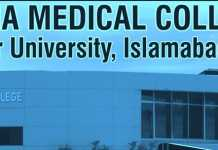 Fazaia Medical College Islamabad MBBS Merit List 2015 1st, 2nd, 3rd