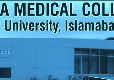 Fazaia Medical College Islamabad MBBS Merit List 2016 1st, 2nd, 3rd