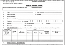 Federal Government Lahore Jobs 2015 Male, Female Form Advertisement Date 1