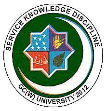 GC University Sialkot MS, PhD Merit List 2016 General 1st, Final Download Online