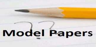 Gujranwala Board Inter Part 1, 2 Model Papers 2020