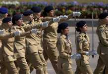 How To Join Pak Army For Females After Matric, Intermediate