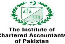 ICAP Endowment Fund 2015 Institute of Chartered Accounts Financial Assistant Form