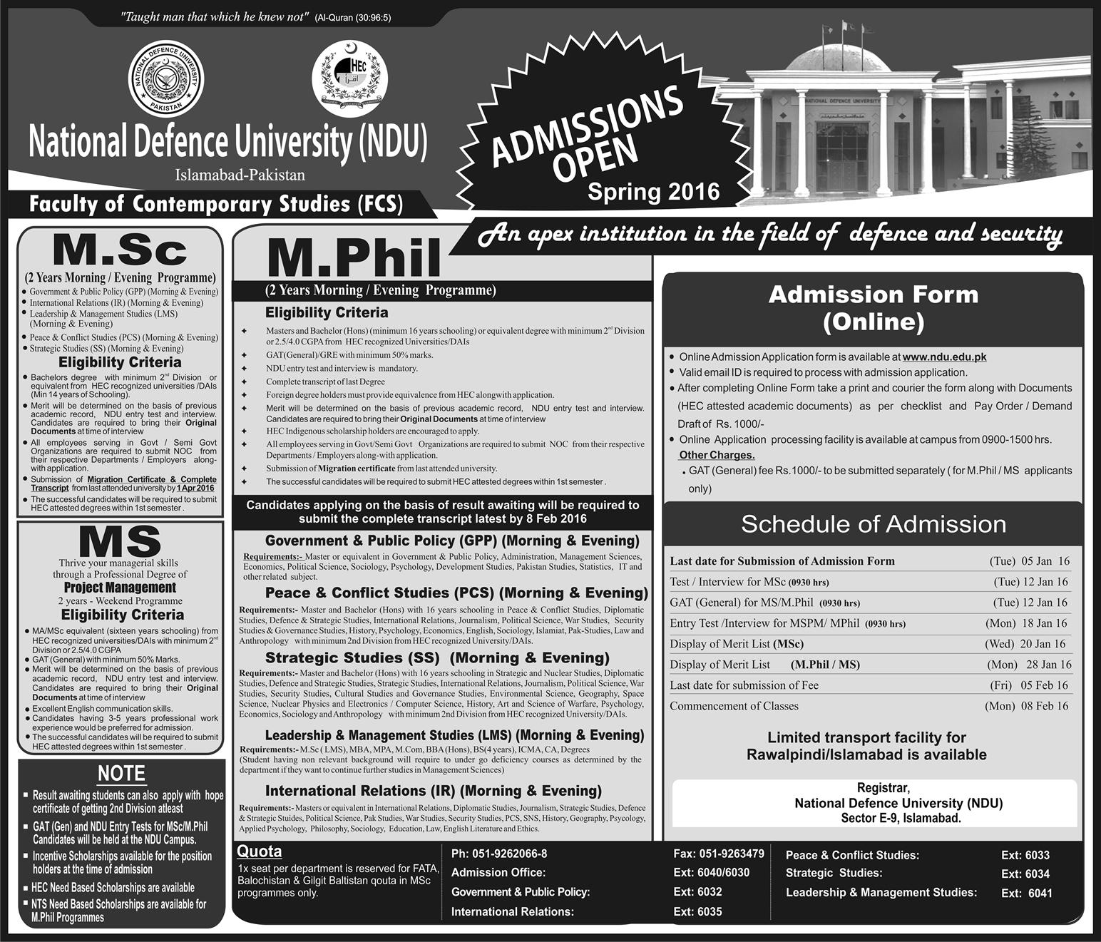 National Defence University NDU Islamabad Spring Admission 2016