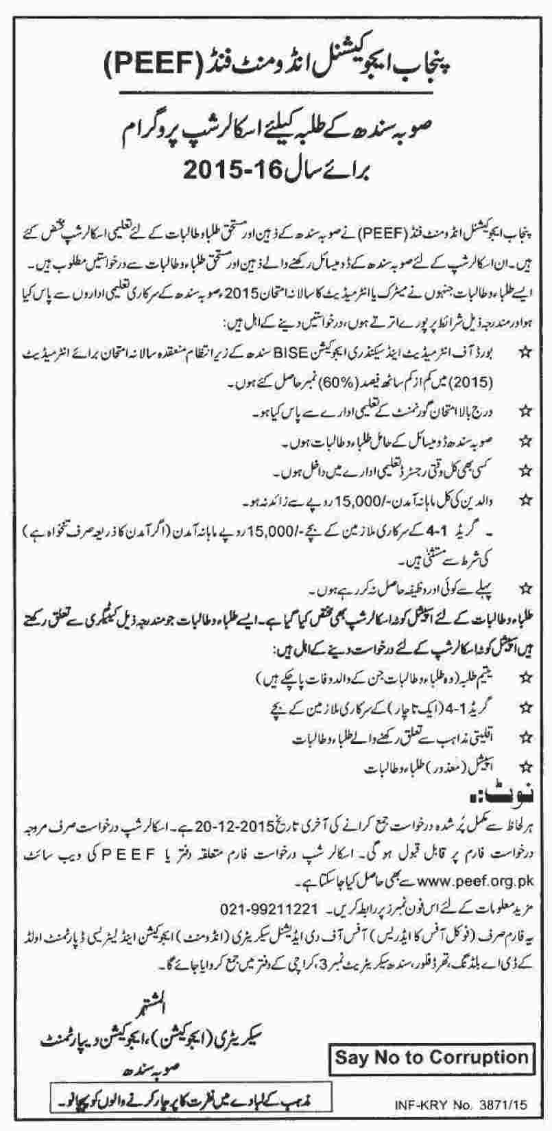 PEEF Scholarship 2016-2017 For Sindh Undergraduate peef.org.pk Form Eligibility Date