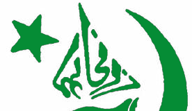 University of Karachi UOK Entry Test Sample Paper Bachelors, Masters Download Online