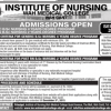 Wah Cantt Medical College BSc Nursing Admissions 2017 Download Form Eligibility