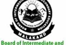 BISE Malakand Board SSC 9th, 10th Model Papers 2016 Download Sample Paper