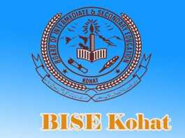 BISE Kohat Board KPK SSC 9th, 10th Class Model Papers 2019