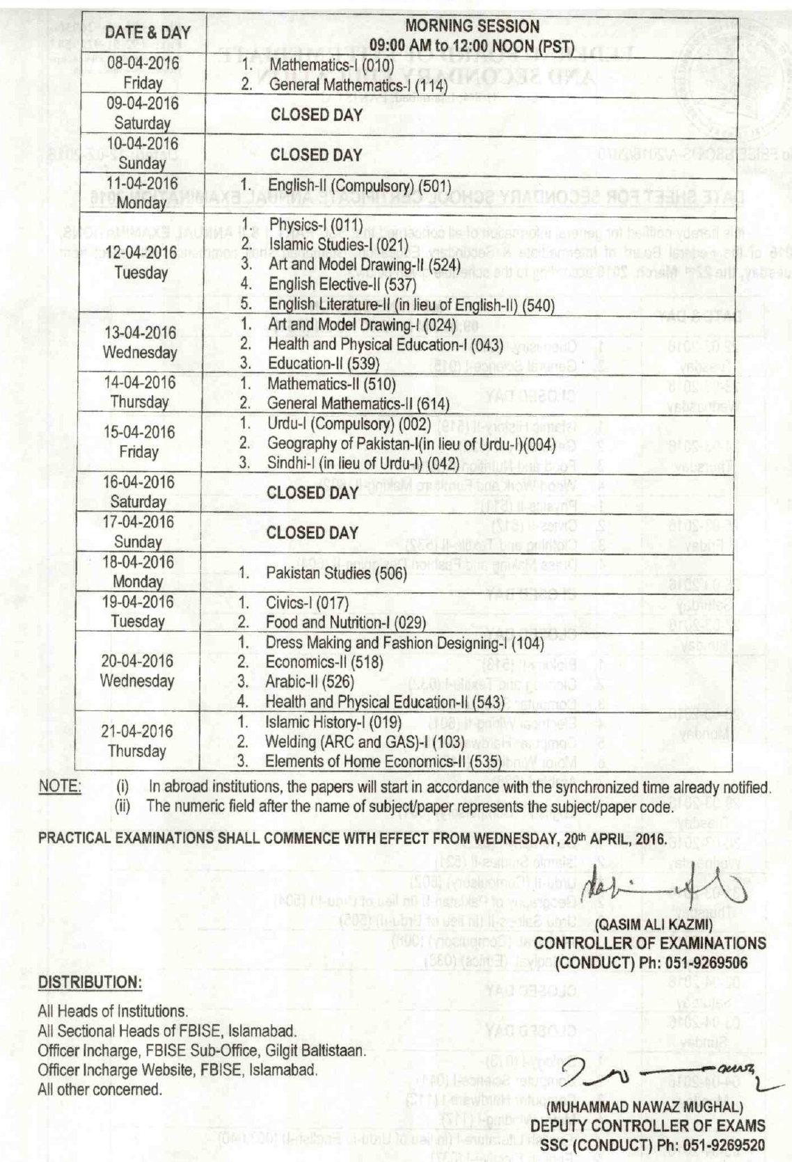 FBISE Federal Board Matric 10th Class Date Sheet 2016,,