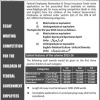 FEB & GIF Urdu/ English Speech Essay Writing Competition 2015-2016 Application Form