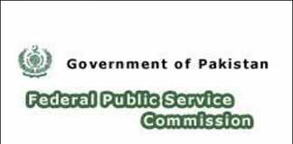 Federal Public Service Commission FPSC Jobs December 2015 Advertisement Apply Online