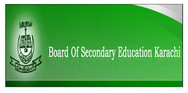 Karachi Board Matric 10th Class Date Sheet 2019