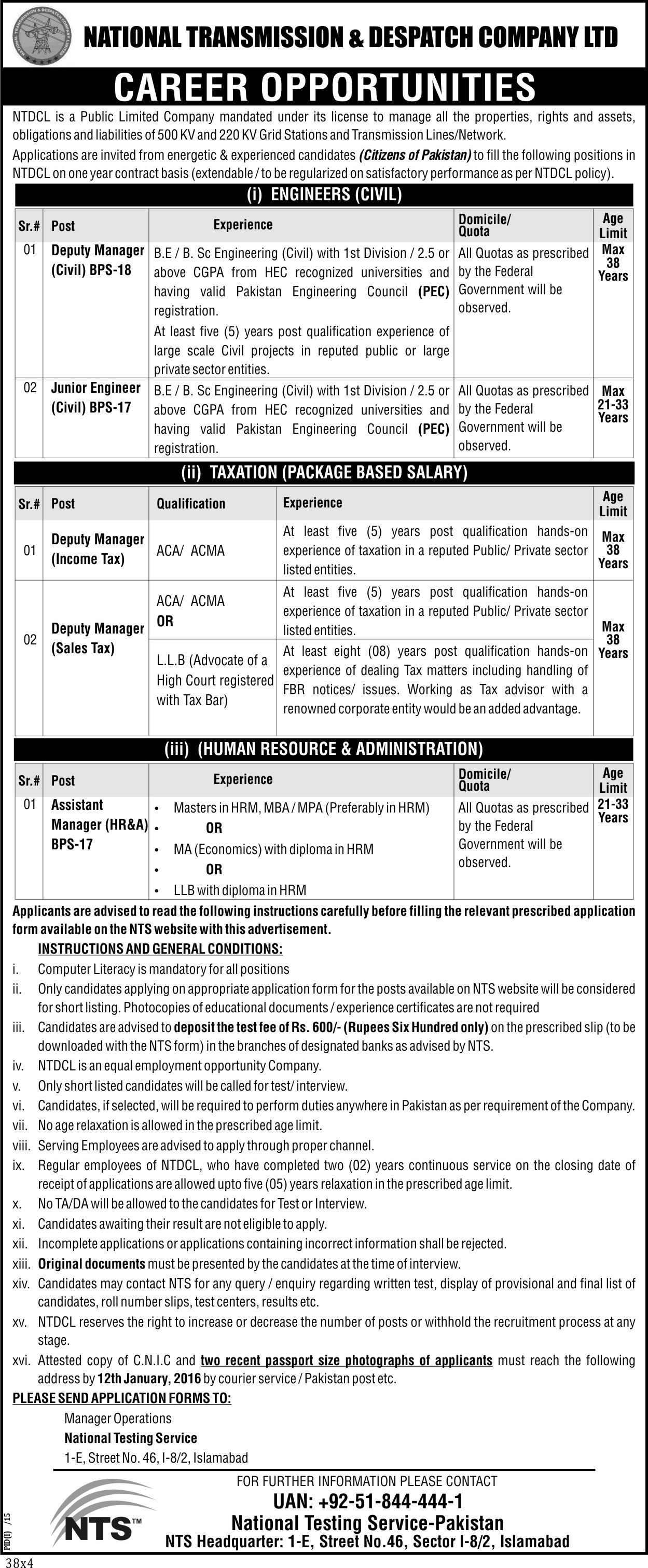 NTDCL Pakistan Jobs 2015 Deputy Manager, Engineer, Assistant NTS Form Date