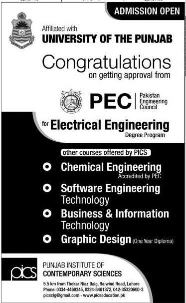 Punjab Institute Of Contemporary Sciences PICS Admissions 2016-17 Form Eligibility