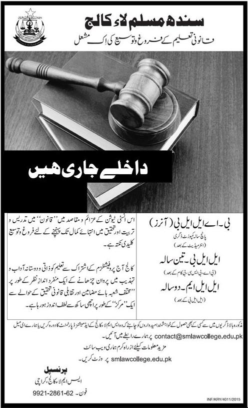 Sindh Muslim SM Law College Admission 2018 BA LLB, LLM Form Eligibility