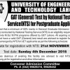 UET Lahore GAT General Test 2016 NTS Form Download