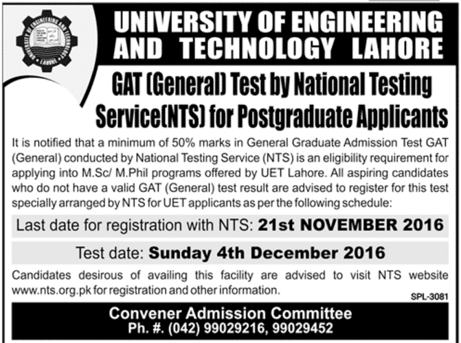 Nts gat general registration form december 2014 hec scholarships.