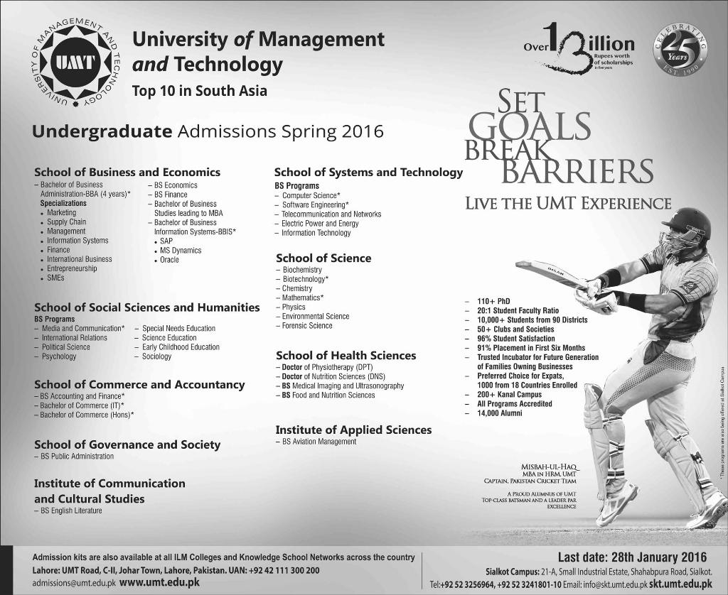 UMT BS Undergraduate Admission Spring 2017 Form Date, Eligibility