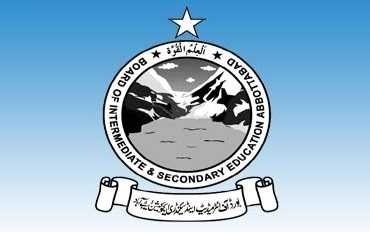 BISE Abbottabad Board HSSC 11th, 12th Class Date Sheet 2017