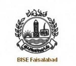 BISE Faisalabad Board Inter Part 1, 2 Model Papers 2017 FA, FSc