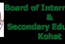 BISE Kohat Board Model Papers 2016 Inter HSSC Part 1, 2 Download