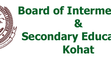 BISE Kohat Board Model Papers 2016 Inter HSSC Part 1, 2 Download