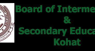 BISE Kohat Board Model Papers 2017 Inter HSSC Part 1, 2 Download