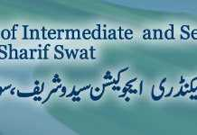 BISE Swat Board Matric 9th, 10th Class Model Paper 2016 Download