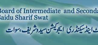 BISE Swat Board Matric 9th, 10th Class Model Paper 2019 Download