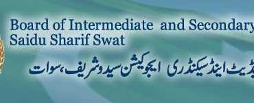 BISE Swat Board Matric 9th, 10th Class Model Paper 2017 Download