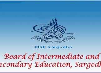 Sargodha Board 9th, 10th Class Roll Number Slip 2020